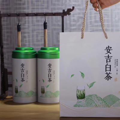 宋品2020新茶 明前特级安吉白茶茶叶礼盒装绿茶送礼礼品500克