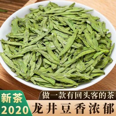 2020新茶正宗杭州龙井茶叶特级明前雨前绿茶散礼盒装送礼500g