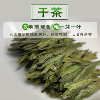 2020新茶春茶王赛金奖特级杭州龙井绿茶叶礼盒装500g现货