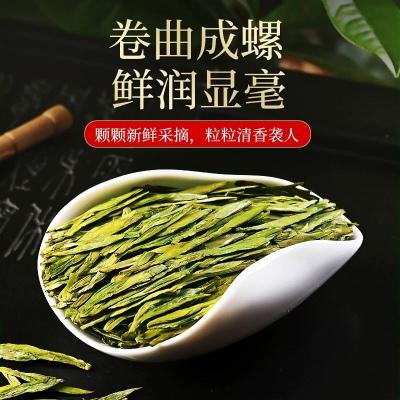 龙井茶2020新茶特级散装正宗明前绿茶礼盒装送礼龙井茶叶罐装500g