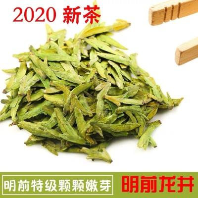 2020年新茶特级春茶杭州龙井茶叶绿茶产区明前龙井茶农直销500g