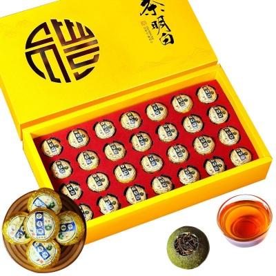 【青皮品质】正宗新会小青柑普洱茶叶宫廷熟普洱礼盒装250g/500g