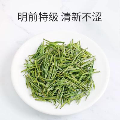 2020新茶预售白茶茶叶特级明前安吉白茶250g散装高山绿茶正宗春茶