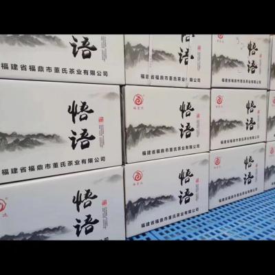 2010年老贡眉悟语,点头镇十年老白茶(买6饼送一饼)