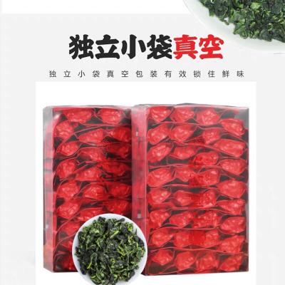 安溪铁观音茶叶兰花香浓香型正味新茶铁观音乌龙茶500g盒装
