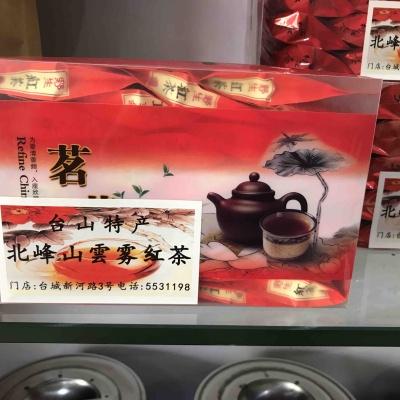 四九红茶,小包包装,15-28小包,100元一整包