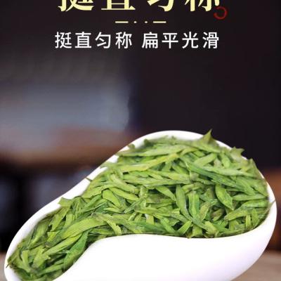 2020年新茶上市狮峰传统龙井茶叶绿茶春茶明前特级 传统纸包装500g