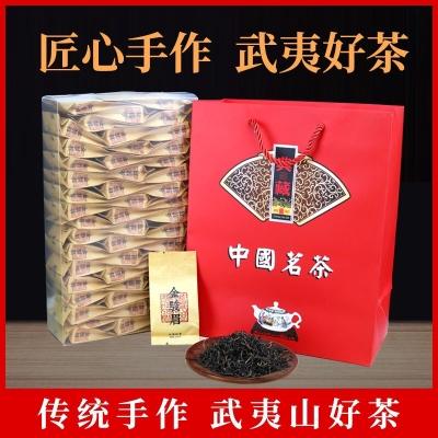 金骏眉红茶新茶武夷山蜜香型金俊眉茶叶特级 金骏眉礼盒装500g 小袋装