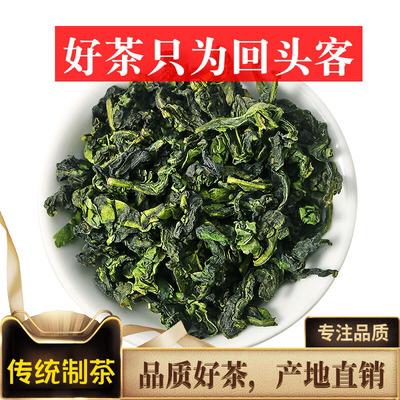 2021春茶安溪铁观音茶叶乌龙茶清香型特级兰花香礼盒装500g
