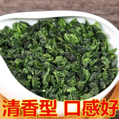 2021正宗安溪铁观音清香型特级春茶高山新茶叶产地茶农直销特级500g