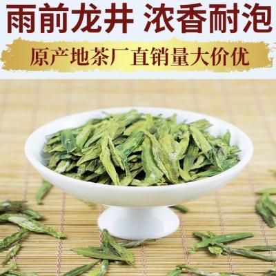 2020新茶龙井上市豆香茶叶绿茶明前精品龙井茶叶礼盒装春茶500g