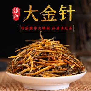 云南红茶现货批发 明前春尖滇红茶500g散装凤庆大金针功夫红茶叶 礼盒