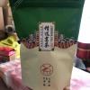 新茶正山小种红茶