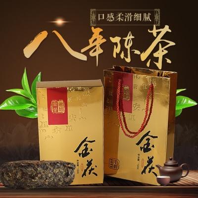 黑茶湖南安化黑茶金花手筑茯砖茶 正宗原叶安华伏砖茶1000g茶叶