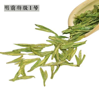 原产龙井茶特级雨前茶叶绿茶2020新茶正宗杭州春茶散装礼盒装500g