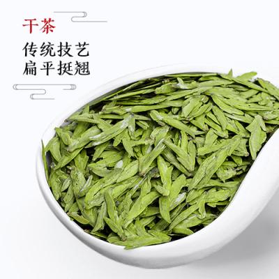 2020新茶明前龙井春茶绿茶豆香龙井茶散装鲜芽浓香型500g