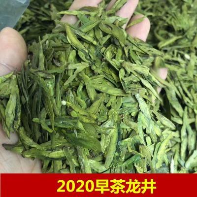 2020年新茶正宗杭州龙井茶500g特级嫩芽茶叶春茶绿茶罐装浓香型