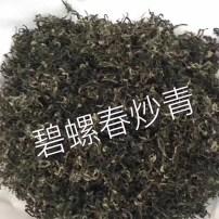 正宗苏州洞庭山碧螺春炒青茶   味道浓厚清香  老茶客的最爱