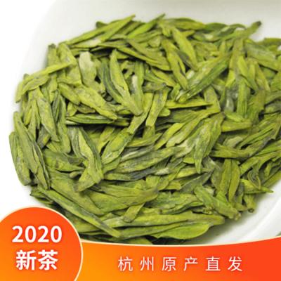 杭州龙井2020新茶绿茶高山茶叶雨前口粮茶浓香型散装500g 做回头客