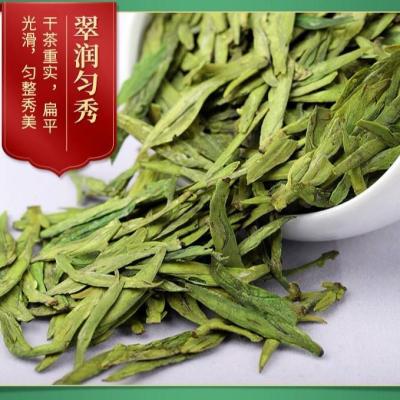 2020明前龙井茶43号新茶特级好茶绿茶豆香浓郁好喝耐泡礼盒装500g