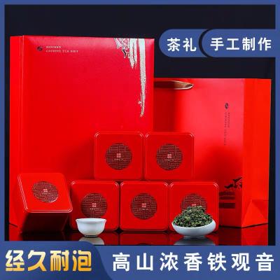 特级铁观音2020新茶安溪浓香型高山茶叶秋茶兰花香礼盒装500g正品
