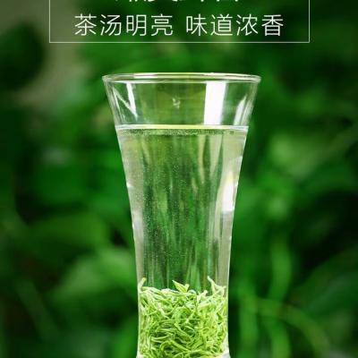 绿茶2020新茶散装茶叶高山云雾绿茶嫩芽春茶罐装浓香型500g
