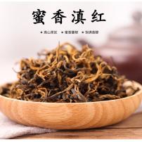 2020年云南滇红茶凤庆金丝滇红500克一芽一叶蜜香工夫红茶礼盒包装