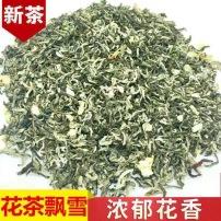 2020新茶广西横县茉莉花茶500克一级茉莉飘雪曲毫花茶礼盒包装