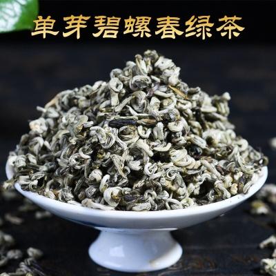 云南普洱绿茶500克单芽碧螺春绿茶早春茶口感温润甘甜茶绿茶