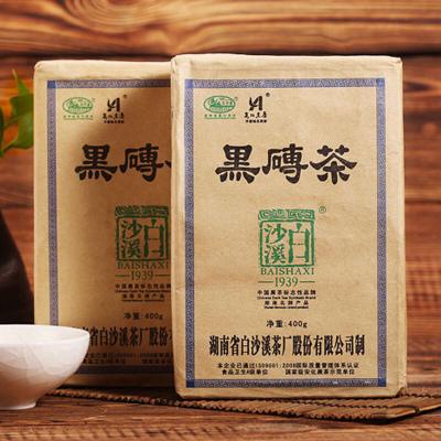 黑茶湖南安化正品正宗白沙溪400g黑砖茶茶叶特产收藏礼品紧压耐泡