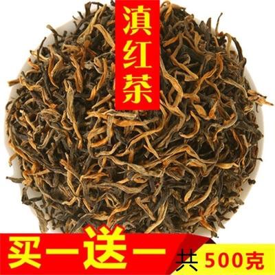 新茶 滇红金芽茶叶特级红茶暖胃浓香型云南凤庆百年古树茶罐装500g