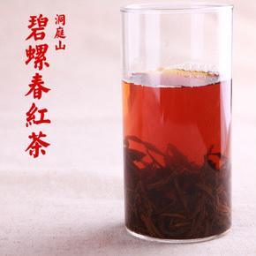 2020新茶 正宗苏州洞庭山碧螺红茶 味道浓厚香甜 500g