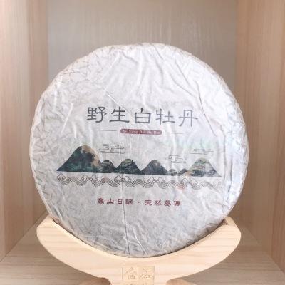 14年正宗陈年福鼎白茶,茶野生白牡丹白茶饼高山春350g