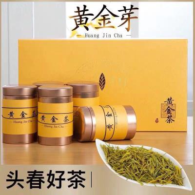 (送礼首选)黄金芽茶叶安吉白茶2020新茶特级黄金白茶送礼礼盒装