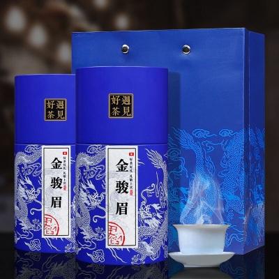 新茶金骏眉红茶浓香型散装茶叶黄芽桂香武夷山金俊眉500g礼盒装