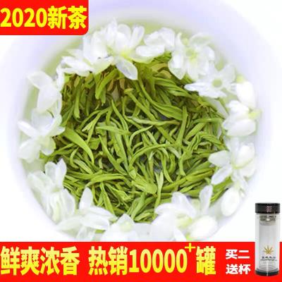 茉莉花茶2020新茶特级浓香型散装礼盒装四川炒花飘雪茶叶250g包邮