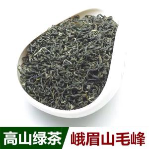 四川高山云雾茶叶绿茶2020年新茶特级散装明前毛峰毛尖茶春茶500g