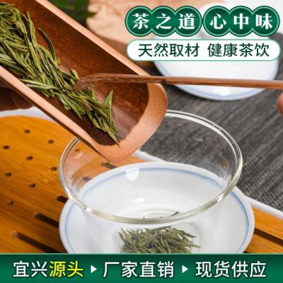 宜兴产明前白茶 散装绿茶 特级高山白茶