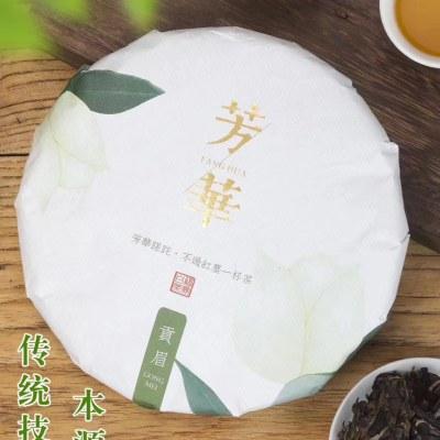 芳华福鼎白茶,13年原料,一饼350克,一提7饼,买六饼送一饼