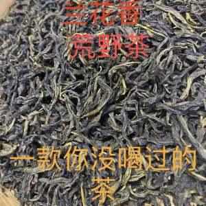 新茶 兰花香荒野茶 高性价比 500g散装罐装 浓香型 回甘口感非常好