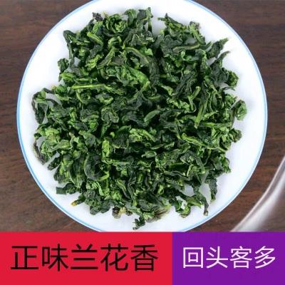 新茶2020高山铁观音清香型兰花香正味福建茶叶秋茶铁观音礼盒装500g