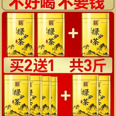 绿茶2020新茶散装茶叶高山云雾绿茶毛尖春茶浓香型罐装500g