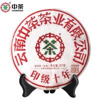 中茶普洱茶 云茶新品经典印级十年普洱生茶饼357g礼盒装 中粮茶叶