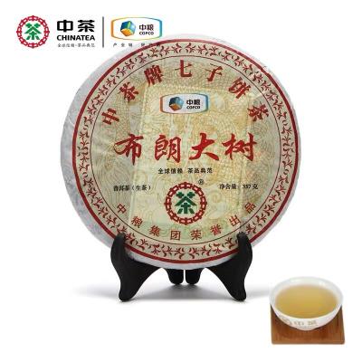 中茶普洱茶 2012年老茶饼云南布朗大树普洱生茶饼357g 中粮茶叶