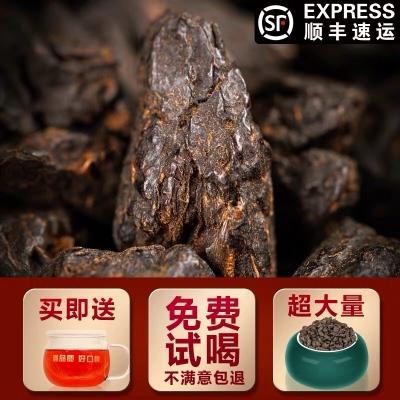 400克 茶叶糯米香茶化石普洱茶熟茶古树碎老茶头银子陶瓷罐装