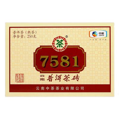 【中茶】7581砖茶熟茶老茶客推荐250g砖云南普洱熟茶正品