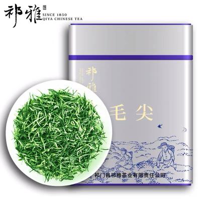 2020新信阳毛尖绿茶茶叶特级明前春茶嫩芽浓香散装罐装250g