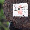 2014年云南普洱茶冰岛古树茶普洱茶饼普洱熟茶357g/饼