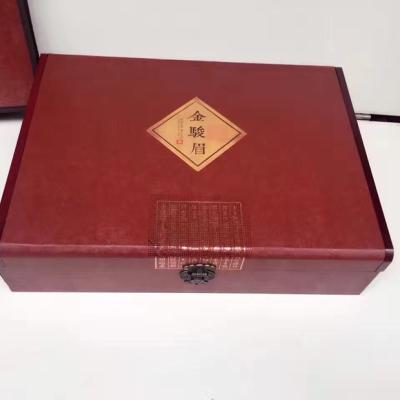 2021金骏眉红茶特级浓香型金骏眉武夷山茶叶蜜香黄芽高档礼盒装500g