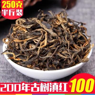 云南古树红茶 凤庆滇红茶 茶叶 200年古树工夫红茶 蜜香